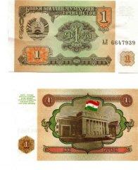 Монеты и банкноты №23 - 1 рубл Таджикистан