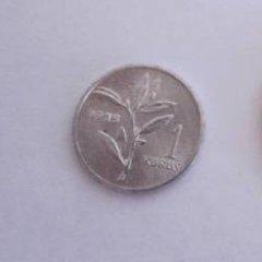 Монеты и Банкноты №26 - 1 куруш Турция