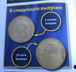 Монеты и банкноты №28 – 5 сентаво Гондурас, 20 сенти Танзания