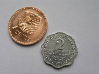 Монеты и банкноты №32 – 2 цента Фиджи, 2 цента Шри-Ланка