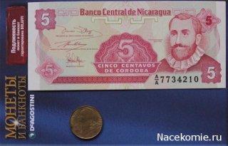 Монеты и Банкноты №33 – 5 сентаво Никарагуа, 10 сантимов Франция