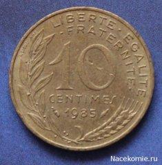 Монеты и Банкноты №33 – 10 сантимов Франция