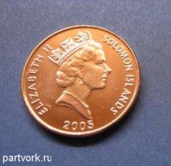 Монеты и Банкноты №38 – 2 цента cоломоны Острова