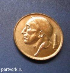 Монеты и Банкноты №38 – 50 сантимов Бельгия