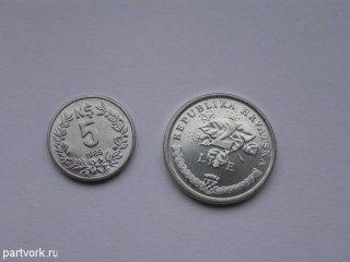 Монеты и Банкноты №40 – 5 новых песо Уругвай, 2 липа Харватия