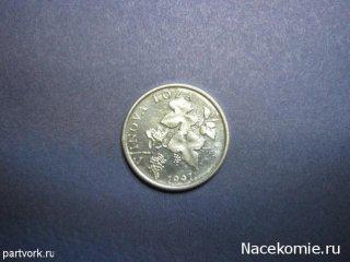 Монеты и Банкноты №40 – 2 липа Харватия