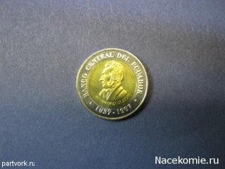 Монеты и банкноты №42 – 100 сукре (Эквадор)