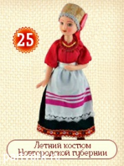 Куклы в народных костюмах №25 Кукла в летнем костюме Новгородской губернии