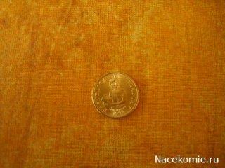 Монеты и Банкноты №44 – 5 гварани Парагрвай