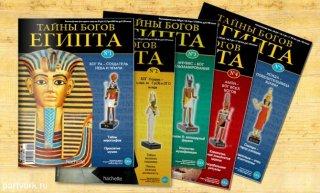 Журнал Тайны Богов Египта