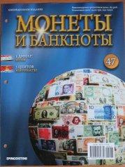 Mонеты и Банкноты №47 - 1 динар Ирак, 5 центов Кирибати + 10 лир Италия