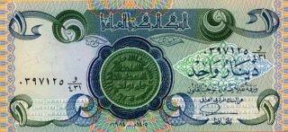 Mонеты и Банкноты №47 - 1 динар Ирак