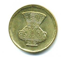 Монеты и Банкноты №48 –  5 пиастров Египет