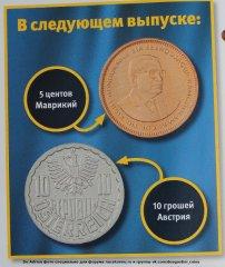Монеты и Банкноты №50 – 5 центов Маврикий, 10 грошей Австрия, 1 сентимо Филиппины