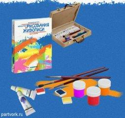 Коллекция предметов Искусство Рисования и Живописи