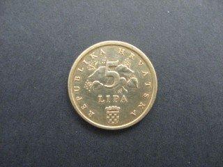 Монеты и Банкноты №51 – 5 лип Хорватия