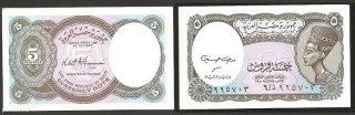Монеты и банкноты №9 (5 пиастров Египта, 50 сенти Танзании)