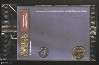 Монеты и банкноты №6 (1 цент Мальты, 2 сентаво Боливии)
