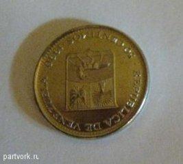 Монеты и банкноты № 14 50 сентимо (Венесуэла)