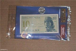 Монеты и банкноты № 15 10 сен (Индонезия), 10 сентимо (Филиппины)