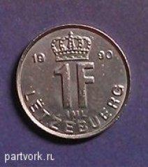 Монеты и банкноты № 16 1 франк (Люксембург)