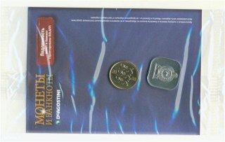 Монеты и банкноты №18 10 сенти (Эстония), 5 центов (Шри-Ланка)