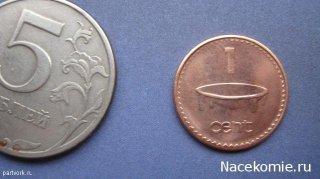 Монеты и банкноты №19 1 цент (Фиджи)