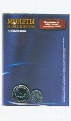 Монеты и банкноты №20 1 сукре (Эквадор), 1 песета (Испания)