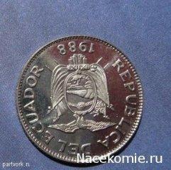 Монеты и банкноты №20 1 сукре (Эквадор)