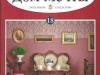Дом Мечты №18 - Кресло-качалка