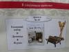 Дом Мечты №45 - Каминный набор и дровница
