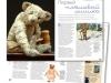 Коллекция Плюшевые Мишки Eaglemoss