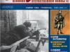 Журнал Солдаты Великой Отечественной Войны (Eaglemoss)